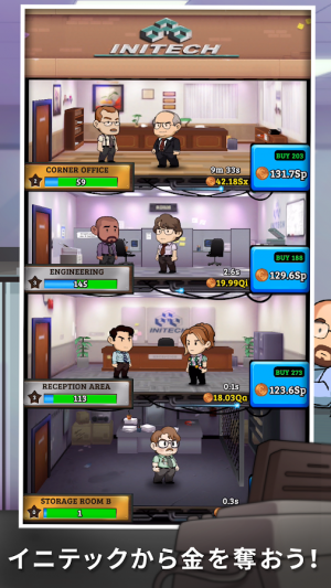 Androidアプリ「Office Space: Idle Profits」のスクリーンショット 3枚目
