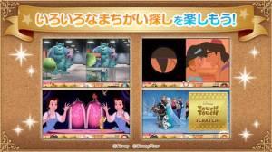 Androidアプリ「ディズニー タッチタッチ」のスクリーンショット 4枚目