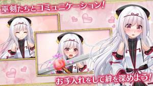 Androidアプリ「天華百剣 -斬-」のスクリーンショット 4枚目