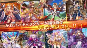 Androidアプリ「神姫PROJECT A」のスクリーンショット 2枚目