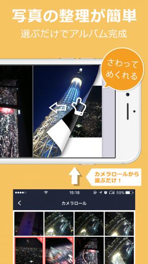 Androidアプリ「board ~つくる・つたえる・つながるSNS~」のスクリーンショット 2枚目