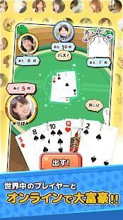 Androidアプリ「LINE 大富豪」のスクリーンショット 1枚目