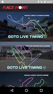 Androidアプリ「RaceNow!」のスクリーンショット 1枚目