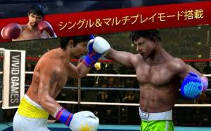 Androidアプリ「Real Boxing Manny Pacquiao」のスクリーンショット 2枚目