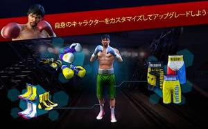 Androidアプリ「Real Boxing Manny Pacquiao」のスクリーンショット 3枚目