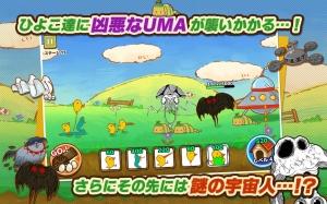Androidアプリ「キャトる!コケコの大冒険」のスクリーンショット 3枚目