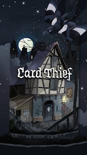 Androidアプリ「Card Thief」のスクリーンショット 2枚目