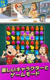 Androidアプリ「ファミリーガイ:こんなパズルゲーム狂ってるぜ!」のスクリーンショット 2枚目