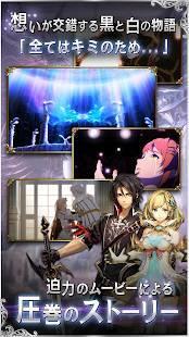 Androidアプリ「黒騎士と白の魔王 アクションRPG x 連携協力プレイゲーム」のスクリーンショット 2枚目