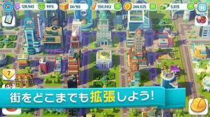 Androidアプリ「City Mania~ゆかいな仲間と街づくり~」のスクリーンショット 5枚目