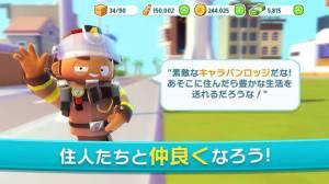 Androidアプリ「City Mania~ゆかいな仲間と街づくり~」のスクリーンショット 3枚目