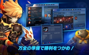 Androidアプリ「Arena Masters」のスクリーンショット 4枚目
