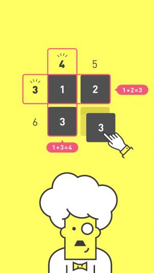 Androidアプリ「ドクター・サム」のスクリーンショット 1枚目