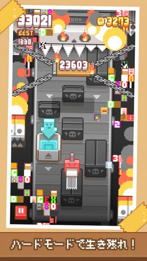 Androidアプリ「Tape it Up!」のスクリーンショット 3枚目