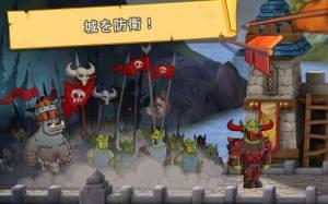 Androidアプリ「Hustle Castle – アイドルシェルターの英雄」のスクリーンショット 4枚目