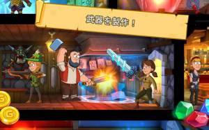 Androidアプリ「Hustle Castle – アイドルシェルターの英雄」のスクリーンショット 5枚目
