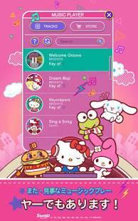 Androidアプリ「Hello Kitty Music Party - かわいい、キュート!」のスクリーンショット 3枚目