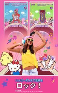 Androidアプリ「Hello Kitty Music Party - かわいい、キュート!」のスクリーンショット 2枚目