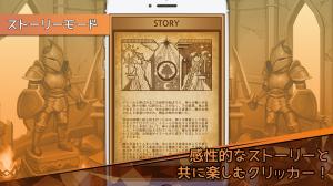 Androidアプリ「ルティエRPGクリッカー」のスクリーンショット 3枚目