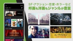 Androidアプリ「Hulu / フールー 人気ドラマ・映画・アニメなどが見放題!動画配信アプリ」のスクリーンショット 5枚目
