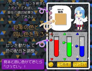 Androidアプリ「色博士~絶対RGB感!色当てゲーム|デザイナー向け暇つぶし」のスクリーンショット 3枚目