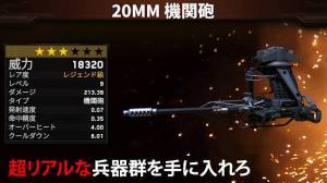 Androidアプリ「Zombie Gunship Survival ゾンビ生存 🧟」のスクリーンショット 2枚目
