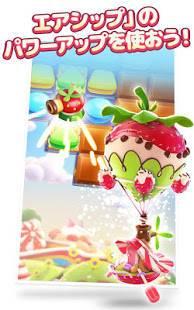 Androidアプリ「クッキージャム・ブラスト」のスクリーンショット 5枚目