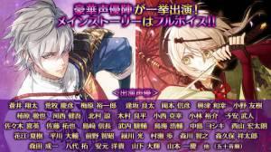 Androidアプリ「戦刻ナイトブラッド 光盟【戦国恋愛ファンタジーゲーム】」のスクリーンショット 4枚目