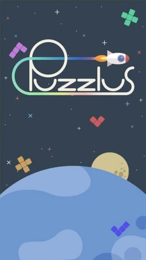 Androidアプリ「-頭が良くなる頭脳ブロックパズルの旅- パズルス」のスクリーンショット 5枚目