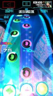 Androidアプリ「Neon FM™—音楽ゲーム|アーケードリズムゲーム」のスクリーンショット 1枚目