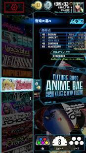 Androidアプリ「Neon FM™—音楽ゲーム|アーケードリズムゲーム」のスクリーンショット 4枚目