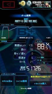Androidアプリ「Neon FM™—音楽ゲーム|アーケードリズムゲーム」のスクリーンショット 5枚目