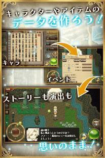 Androidアプリ「ゲームを作ろう! ビットゲームメーカー」のスクリーンショット 2枚目