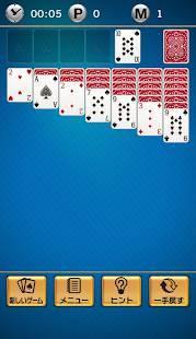 Androidアプリ「ザ・ソリティア - ひまつぶしに最適な人気の定番カードゲーム」のスクリーンショット 1枚目