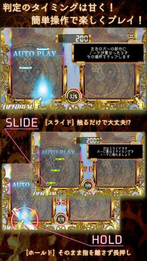 Androidアプリ「リズムジア」のスクリーンショット 2枚目