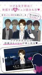 Androidアプリ「100シーンの恋+ ぜんぶ恋愛・お得にイッキ読み」のスクリーンショット 4枚目