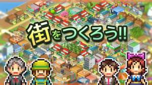 Androidアプリ「箱庭タウンズ」のスクリーンショット 1枚目