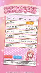 Androidアプリ「プロジェクト東京ドールズ-アラームアプリ-」のスクリーンショット 3枚目