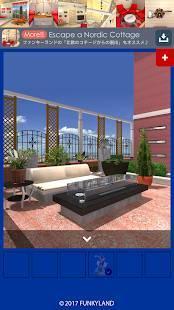 Androidアプリ「脱出ゲーム ニューヨークのホテルからの脱出」のスクリーンショット 3枚目
