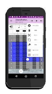 Androidアプリ「オルゴールメーカー」のスクリーンショット 3枚目