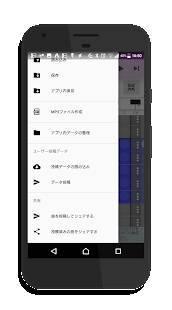 Androidアプリ「オルゴールメーカー」のスクリーンショット 4枚目