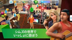 Androidアプリ「The Sims シムズ ポケット」のスクリーンショット 5枚目