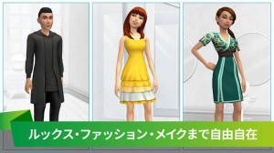 Androidアプリ「The Sims シムズ ポケット」のスクリーンショット 2枚目
