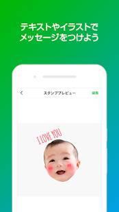 Androidアプリ「LINE Creators Studio」のスクリーンショット 3枚目