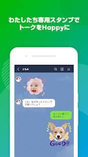Androidアプリ「LINE Creators Studio」のスクリーンショット 1枚目