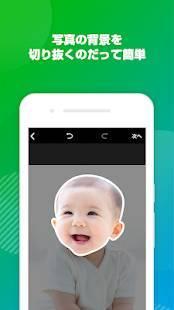 Androidアプリ「LINE Creators Studio」のスクリーンショット 2枚目