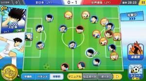 Androidアプリ「キャプテン翼 ~たたかえドリームチーム~」のスクリーンショット 1枚目