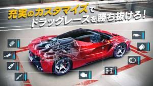 Androidアプリ「アスファルト:Street Storm Racing」のスクリーンショット 5枚目