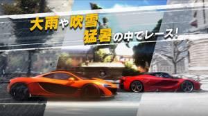Androidアプリ「アスファルト:Street Storm Racing」のスクリーンショット 4枚目