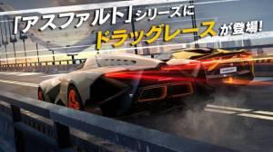 Androidアプリ「アスファルト:Street Storm Racing」のスクリーンショット 1枚目